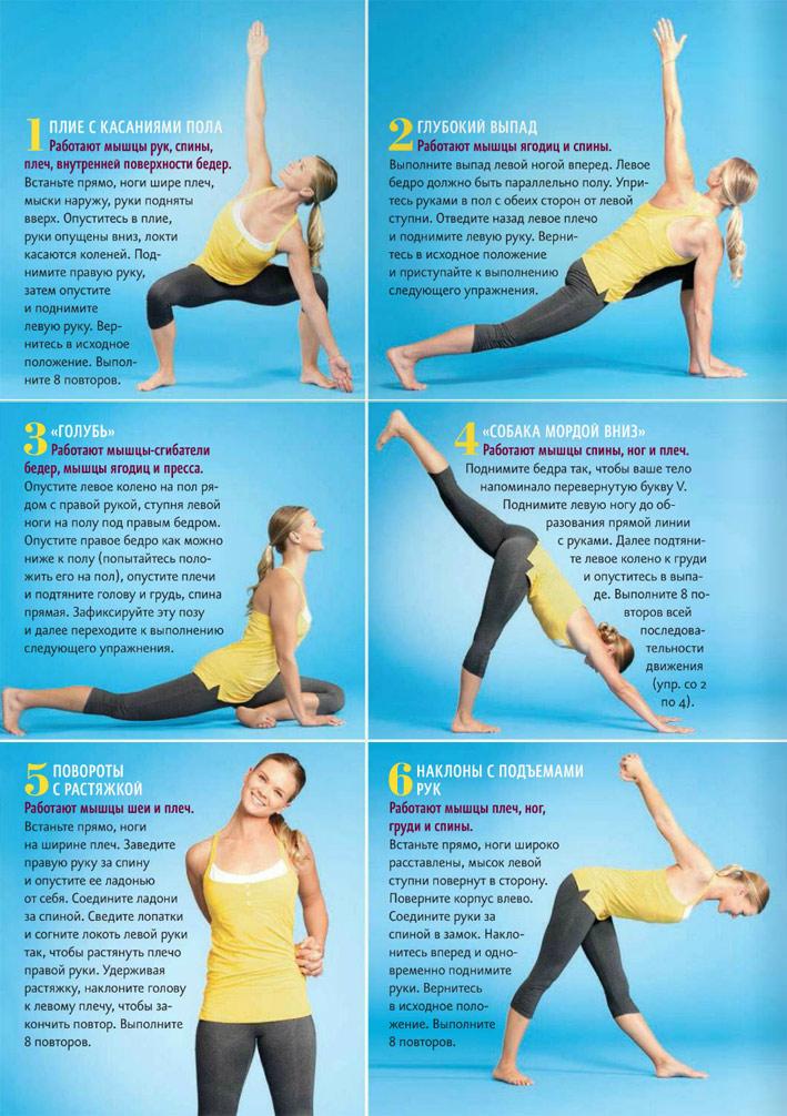 Упражнения для растяжки спины в домашних условиях