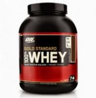 Сывороточный протеин ON 100% Whey Gold Standard (2352 грамм)